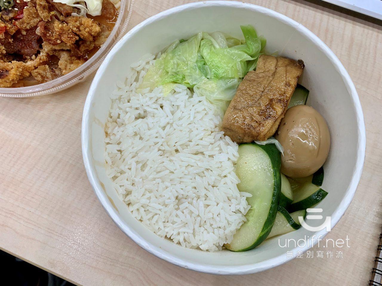 【內湖 訂便當日記】日嚐 Taste&Enjoy 南洋風味料理 8