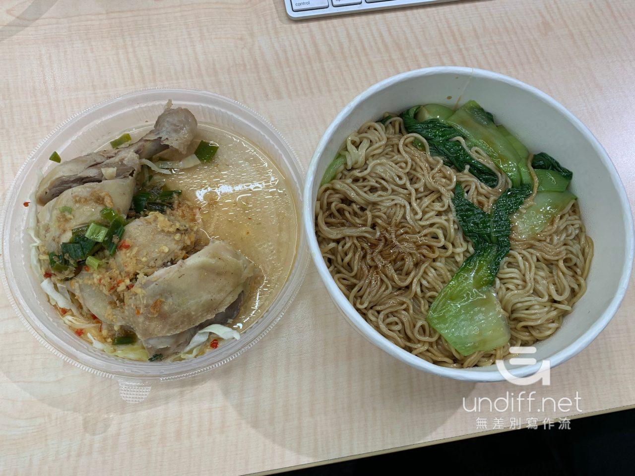 【內湖 訂便當日記】日嚐 Taste&Enjoy 南洋風味料理 38
