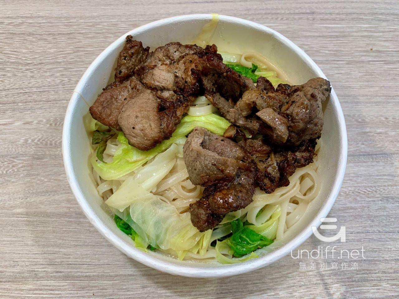 【內湖 訂便當日記】日嚐 Taste&Enjoy 南洋風味料理 54