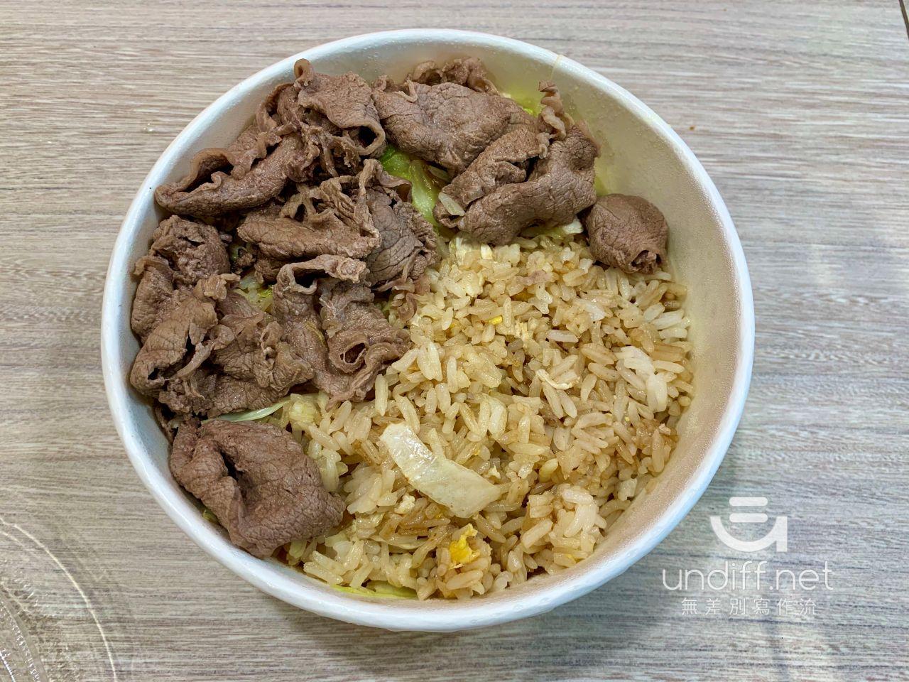 【內湖 訂便當日記】日嚐 Taste&Enjoy 南洋風味料理 58
