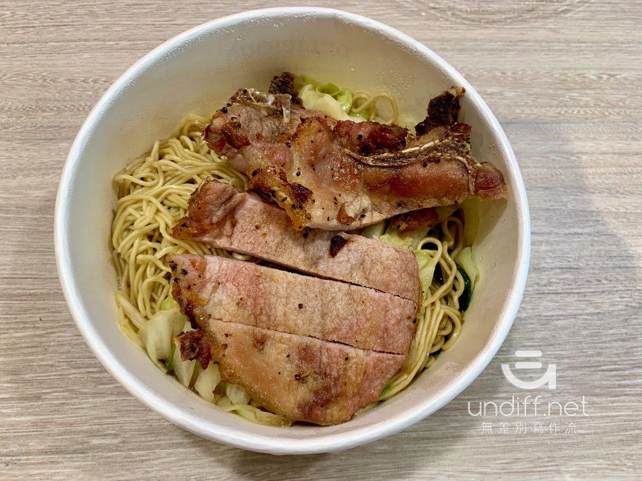 【內湖 訂便當日記】日嚐 Taste&Enjoy 南洋風味料理 56