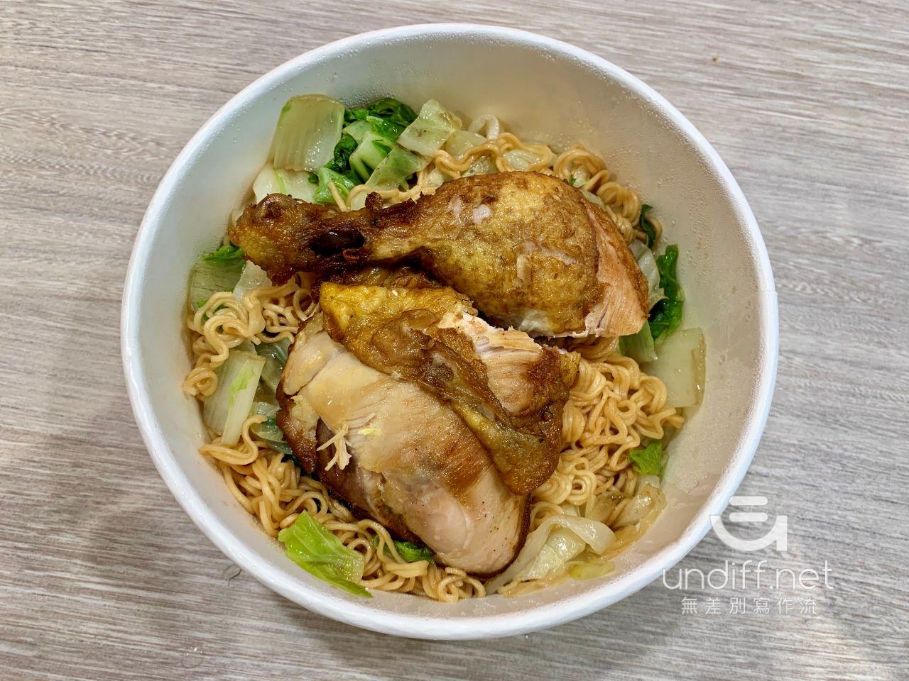 【內湖 訂便當日記】日嚐 Taste&Enjoy 南洋風味料理 50