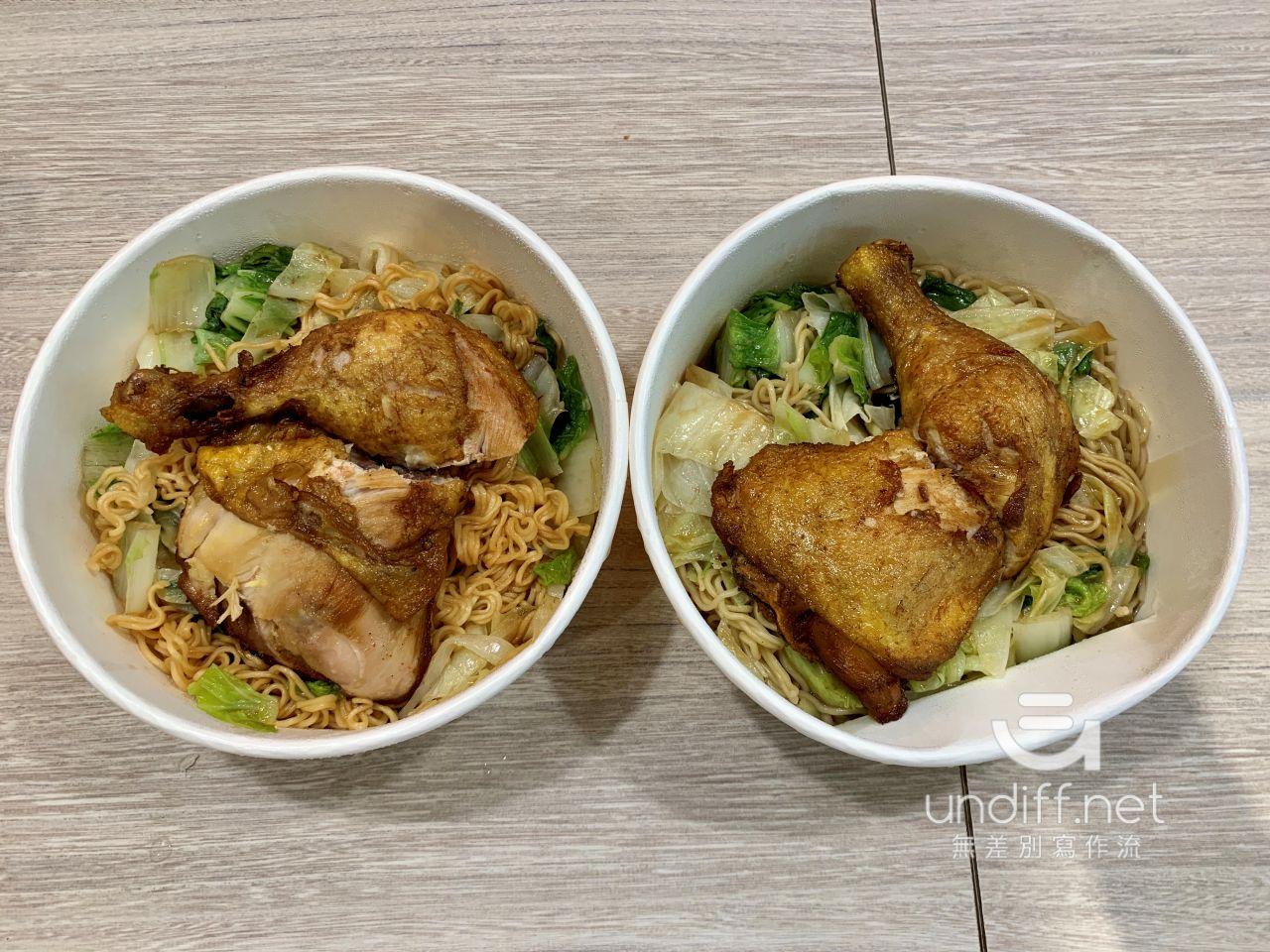 【內湖 訂便當日記】日嚐 Taste&Enjoy 南洋風味料理 52