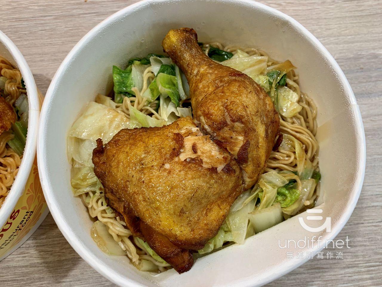 【內湖 訂便當日記】日嚐 Taste&Enjoy 南洋風味料理 48