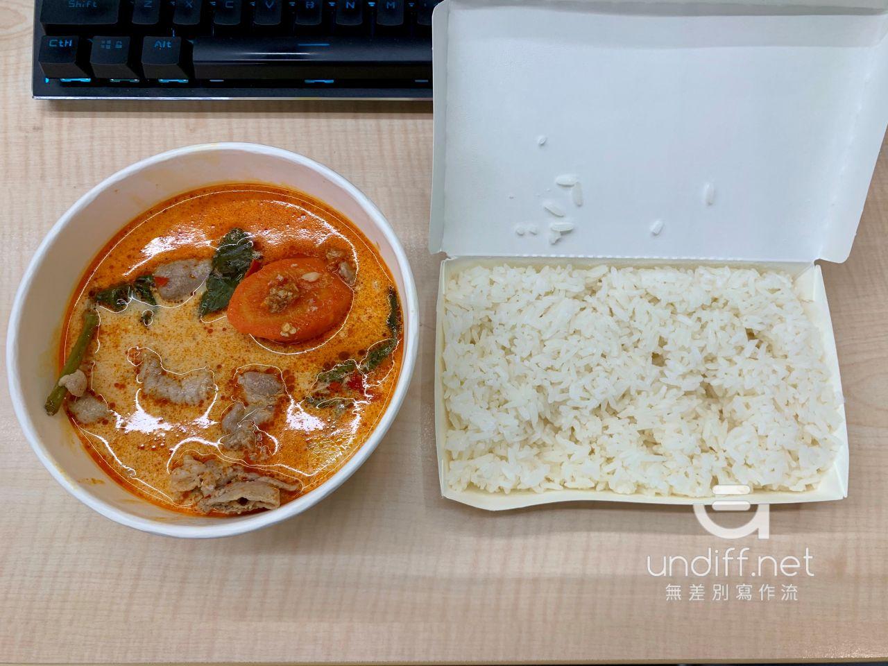 【內湖 訂便當日記】日嚐 Taste&Enjoy 南洋風味料理 64