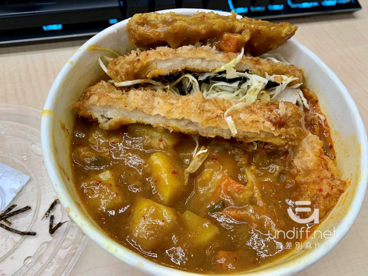 【內湖 訂便當日記】咖食堂 16