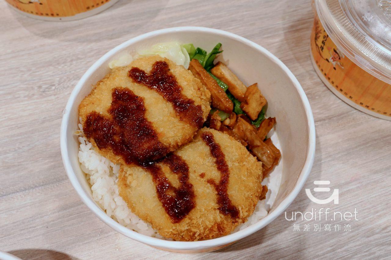 【內湖 訂便當日記】小森林餐坊 14