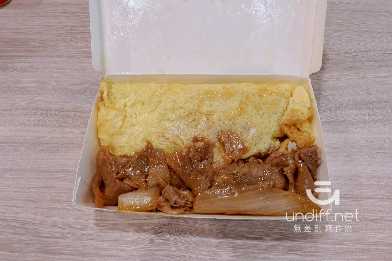 【內湖 訂便當日記】京都傳統蛋包飯 10