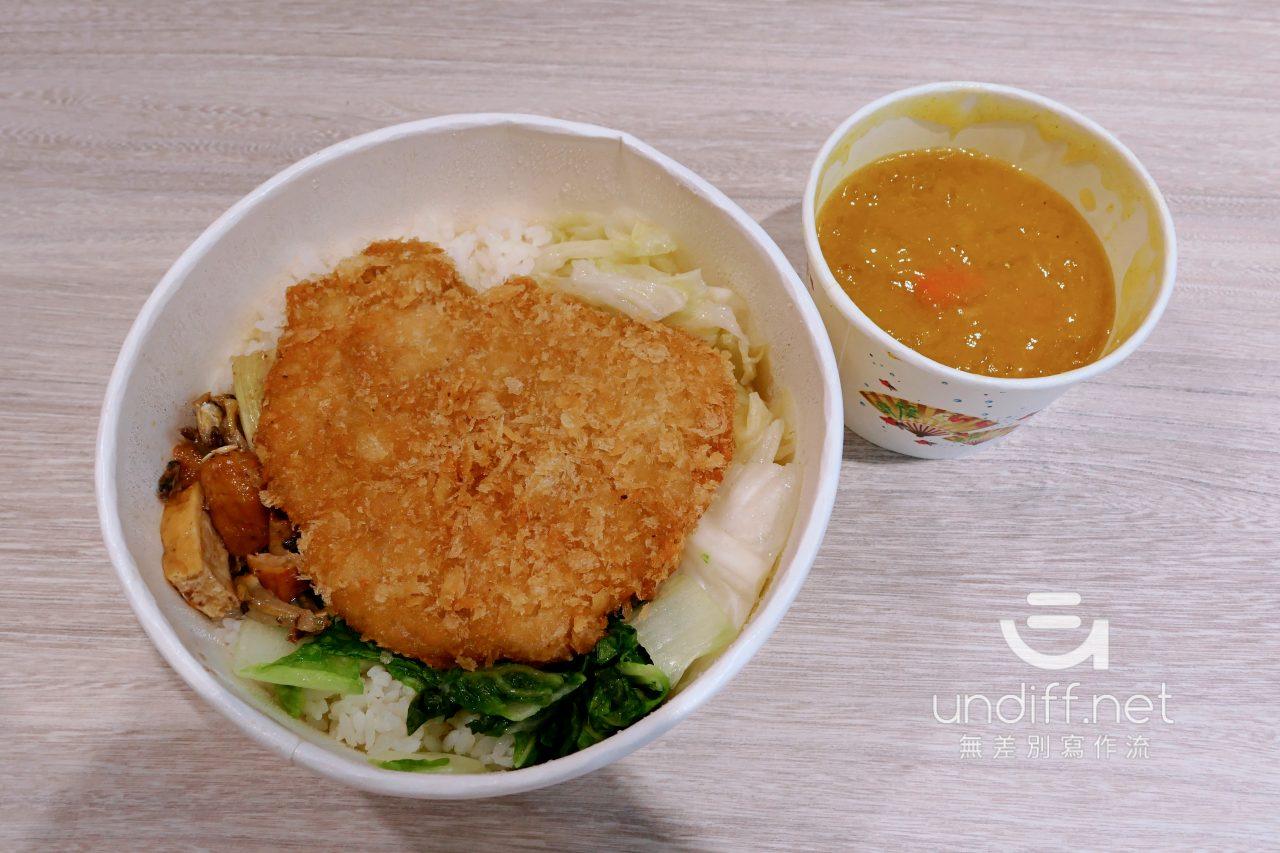 【內湖 訂便當日記】京都傳統蛋包飯 28