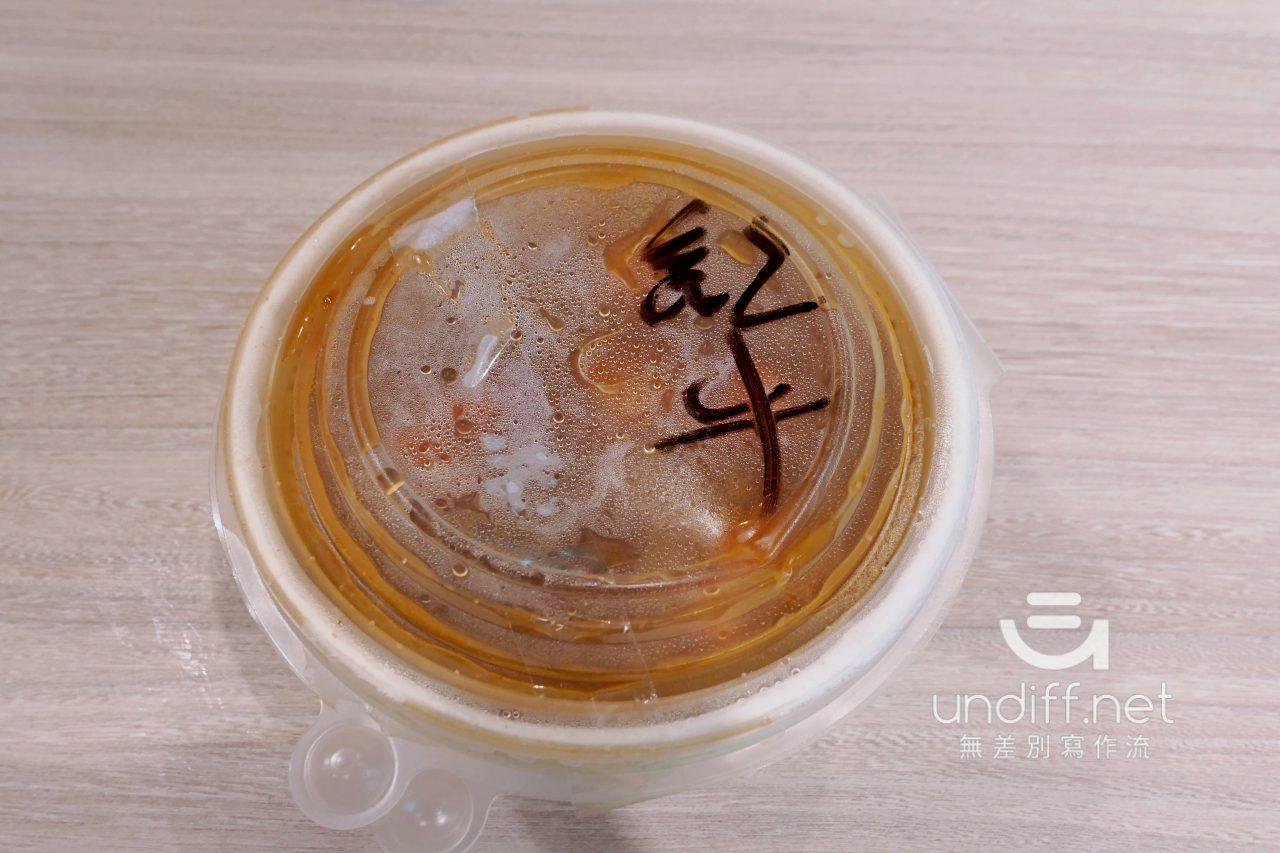【內湖 訂便當日記】京都傳統蛋包飯 6