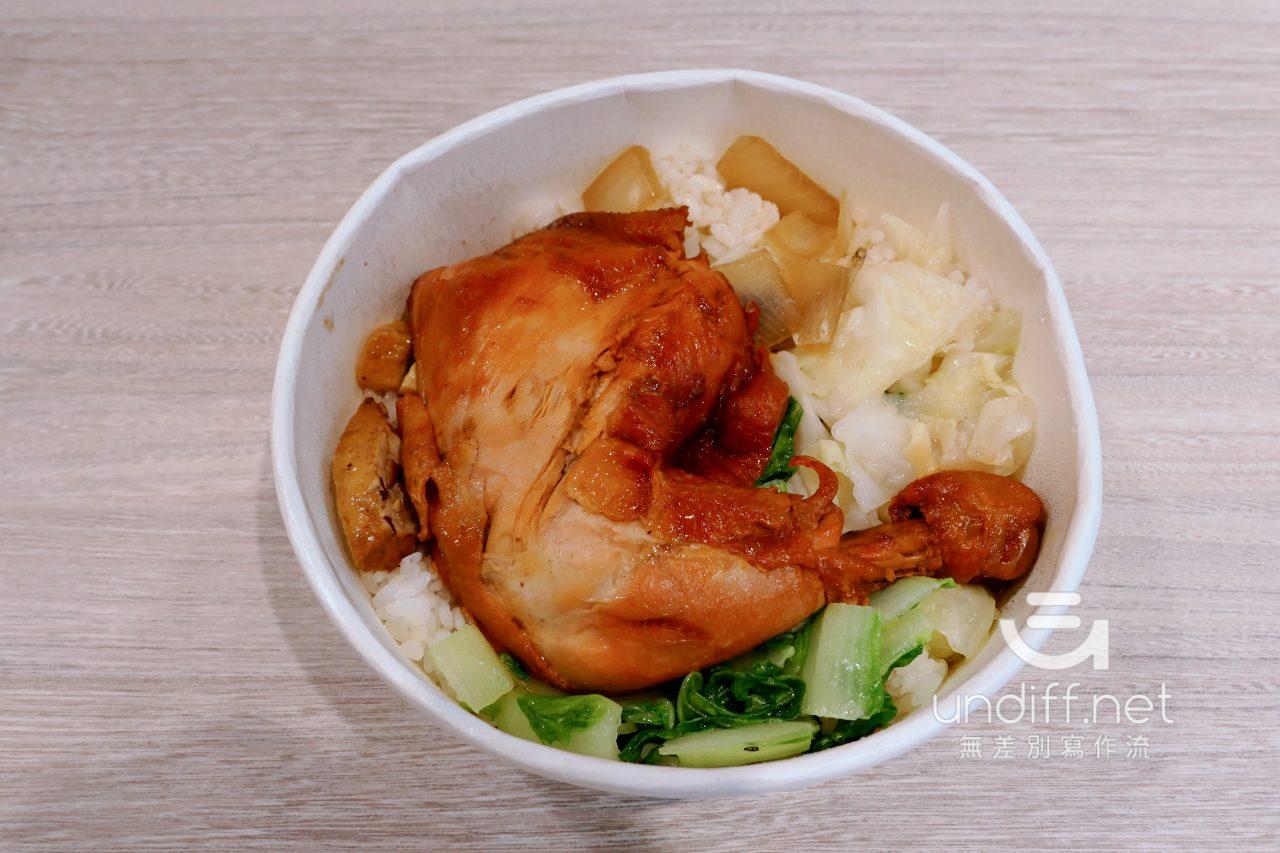 【內湖 訂便當日記】京都傳統蛋包飯 24