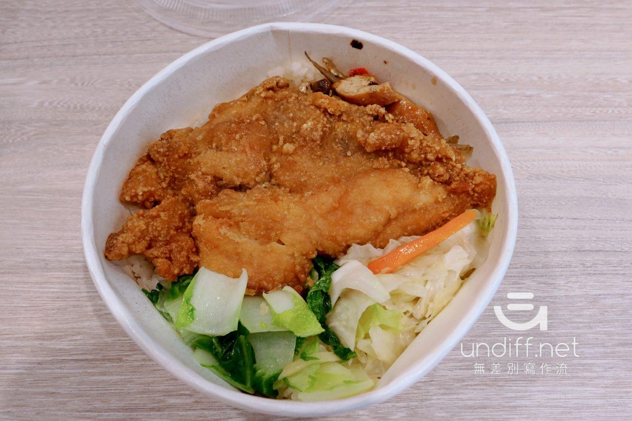 【內湖 訂便當日記】京都傳統蛋包飯 22