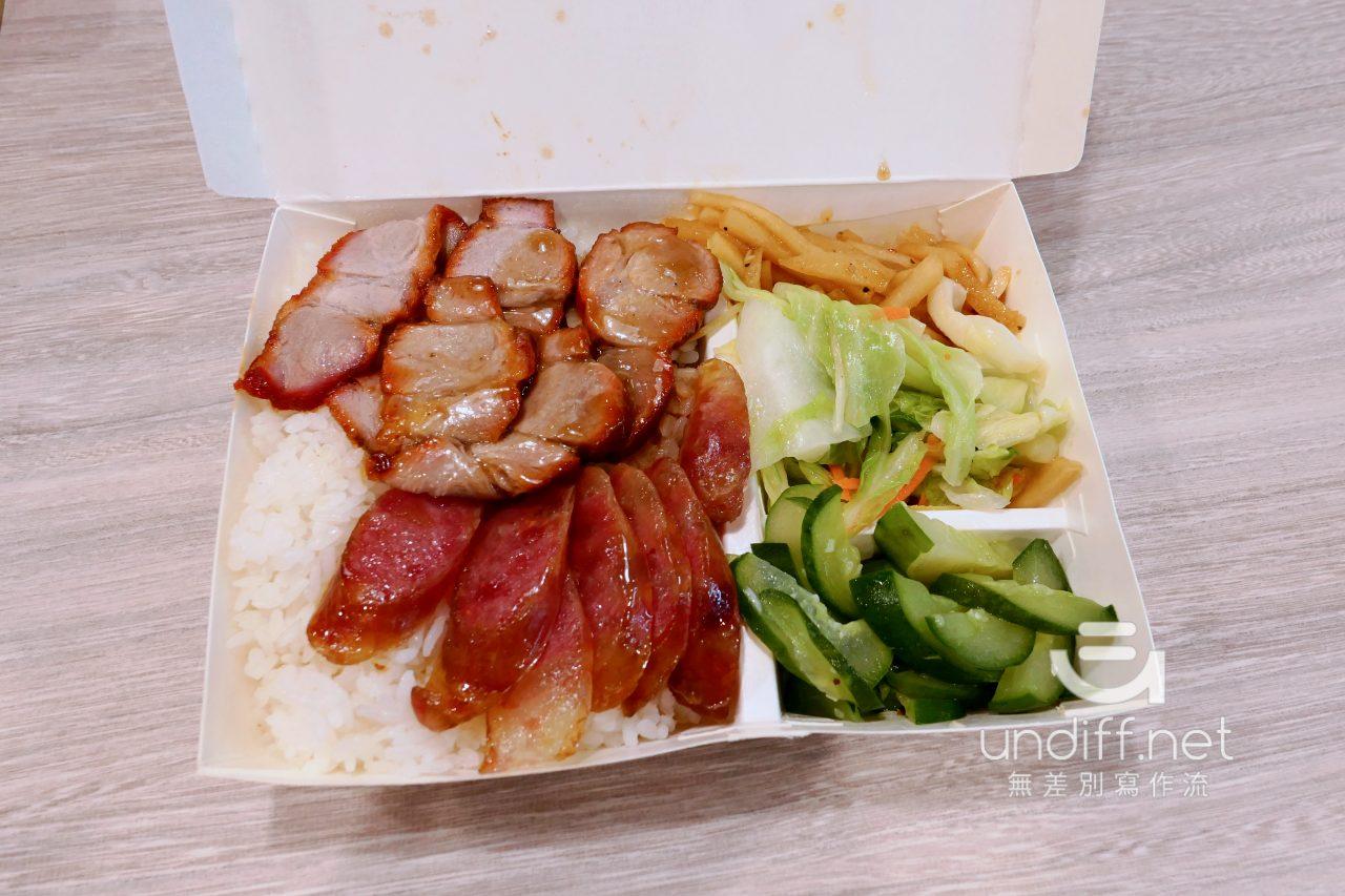 【內湖 訂便當日記】香港榮華餐館 16