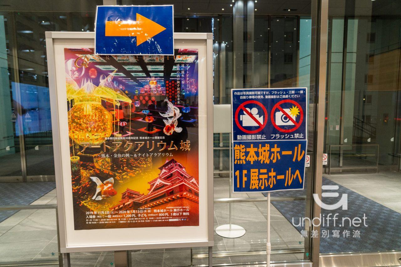 【熊本展覽】Art Aquarium 金魚展 》燈光與金魚共舞的奇幻展覽 16