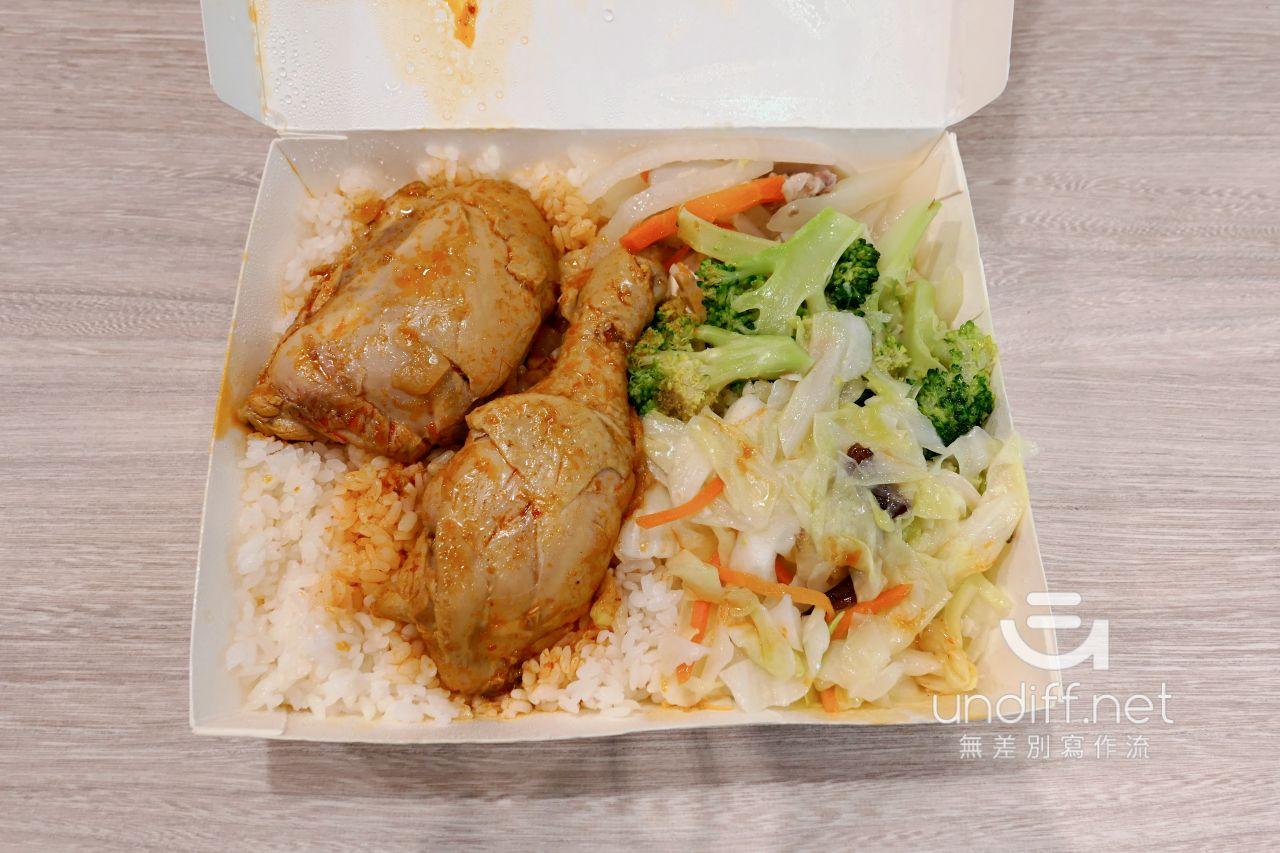 【內湖 訂便當日記】壹佰號香菇燜雞飯 12
