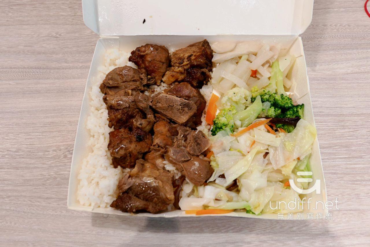 【內湖 訂便當日記】壹佰號香菇燜雞飯 14