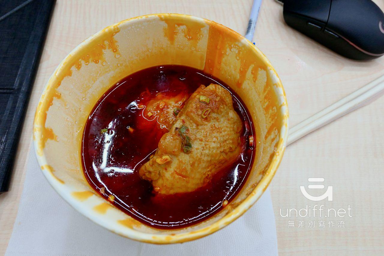 【內湖 訂便當日記】壹佰號香菇燜雞飯 20