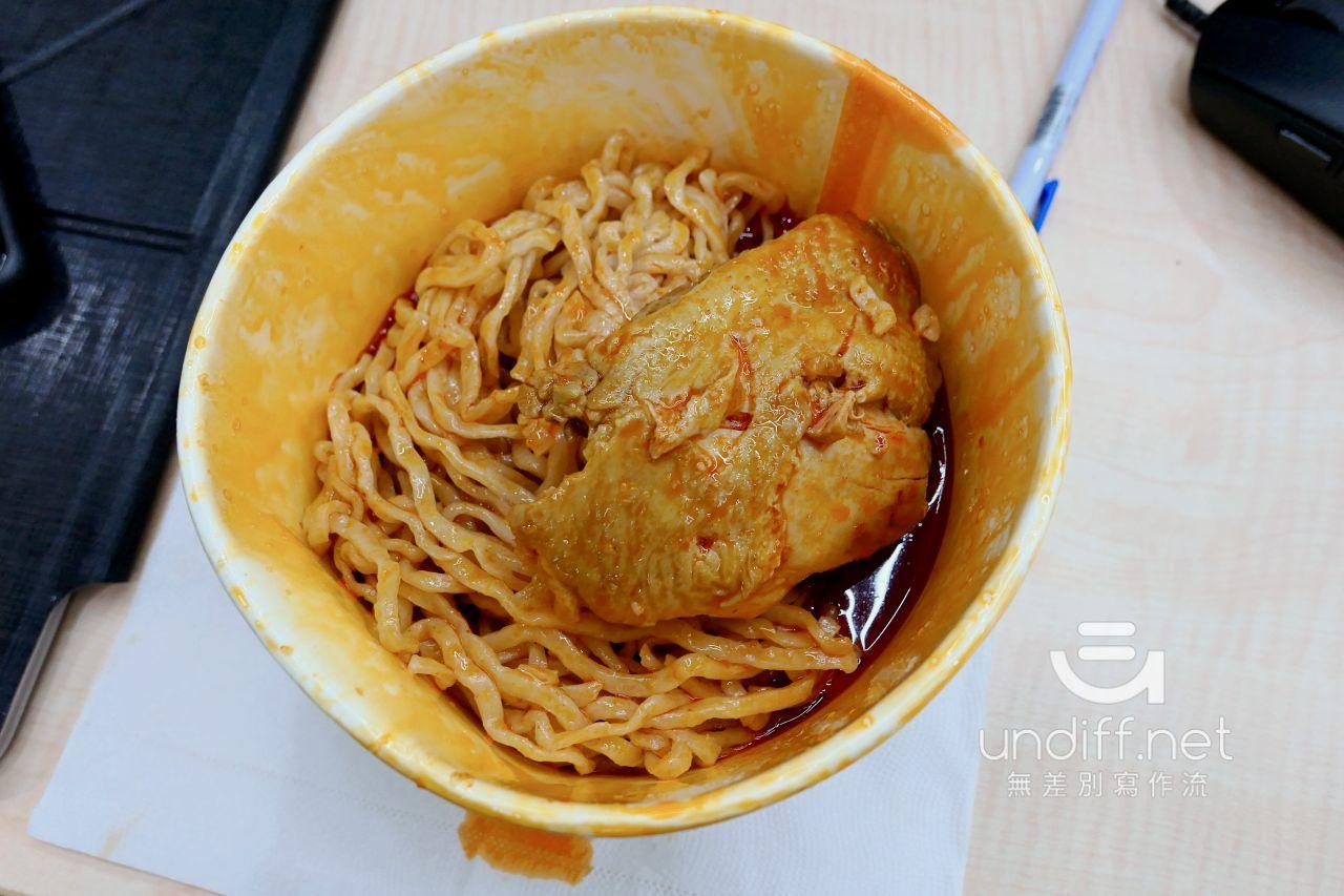 【內湖 訂便當日記】壹佰號香菇燜雞飯 22