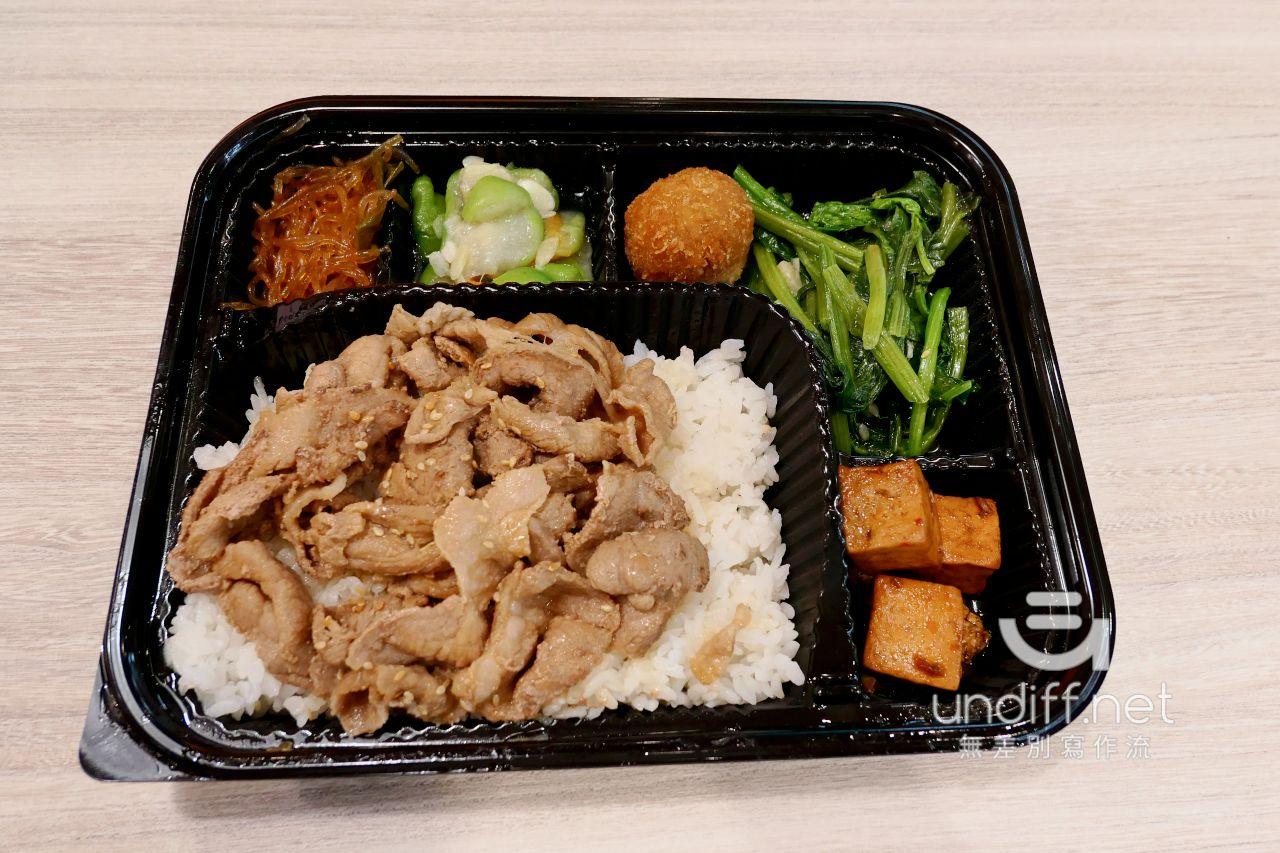 【內湖 訂便當日記】京饗燒肉 6
