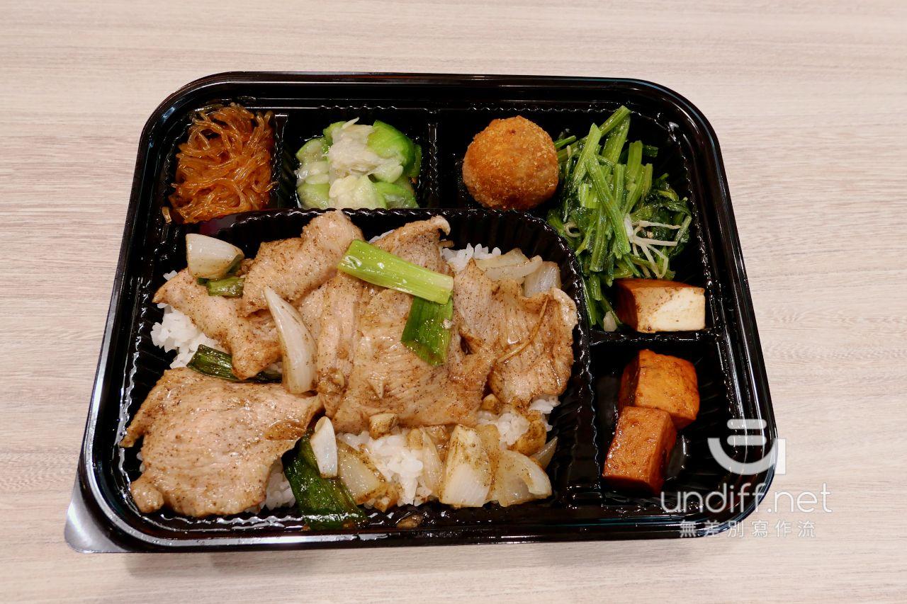 【內湖 訂便當日記】京饗燒肉 20