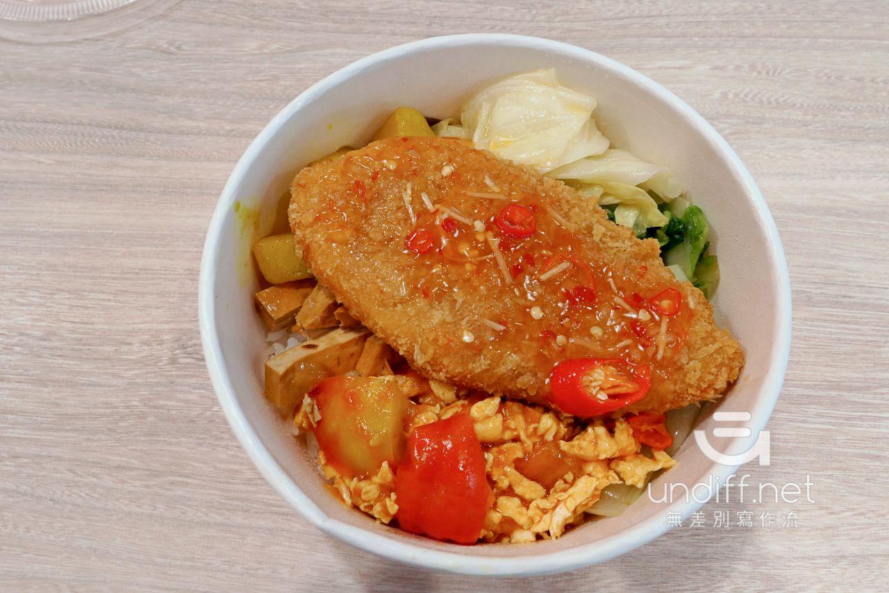 【內湖 訂便當日記】老松食堂 24