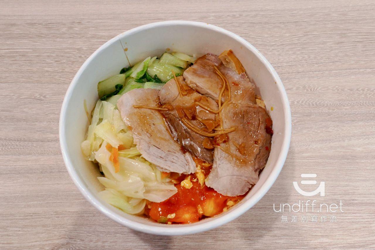 【內湖 訂便當日記】老松食堂 20