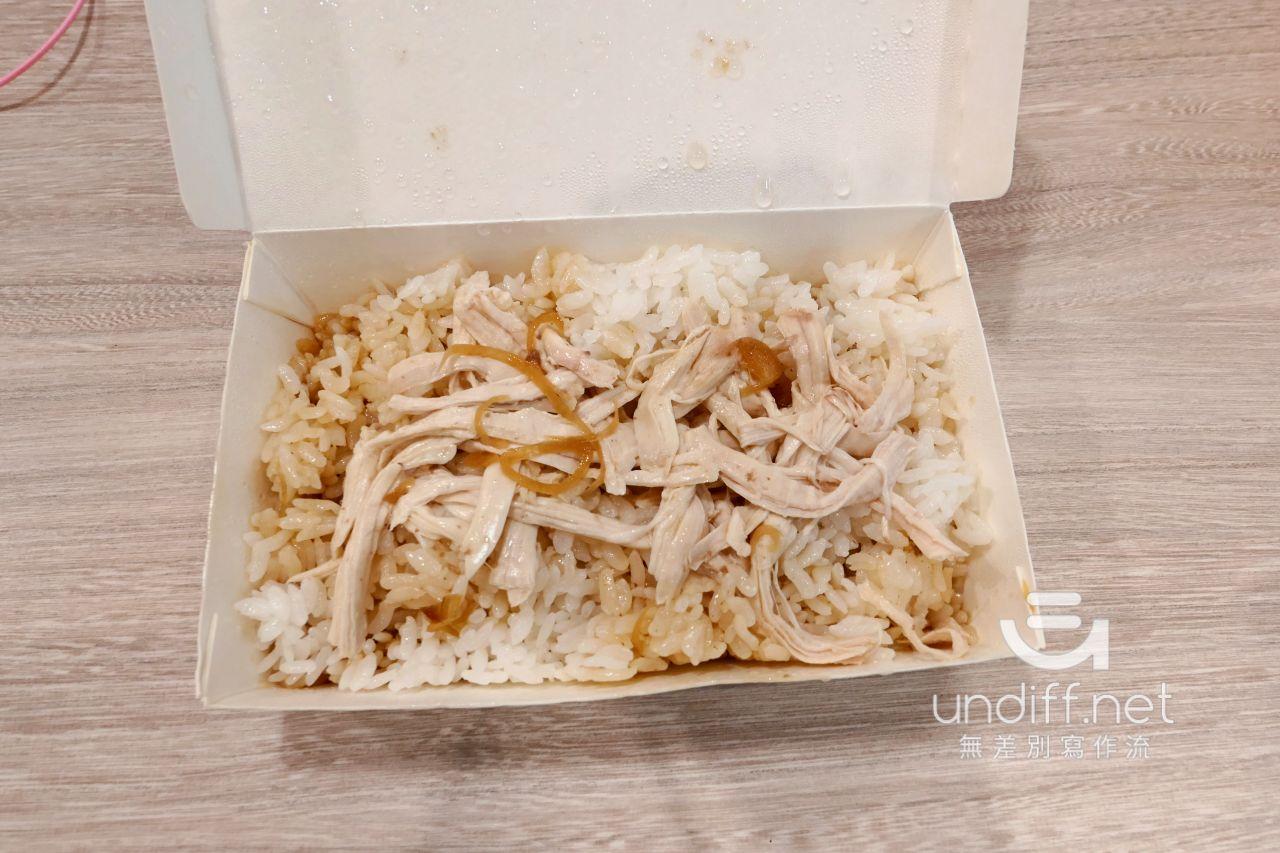 【內湖 訂便當日記】兩丿嘉義雞肉飯 14