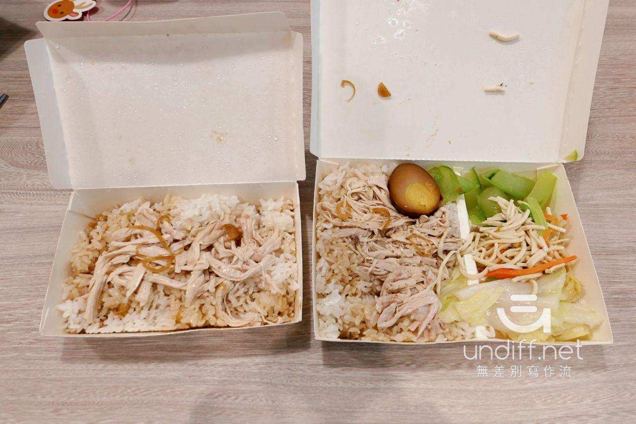 【內湖 訂便當日記】兩丿嘉義雞肉飯 16
