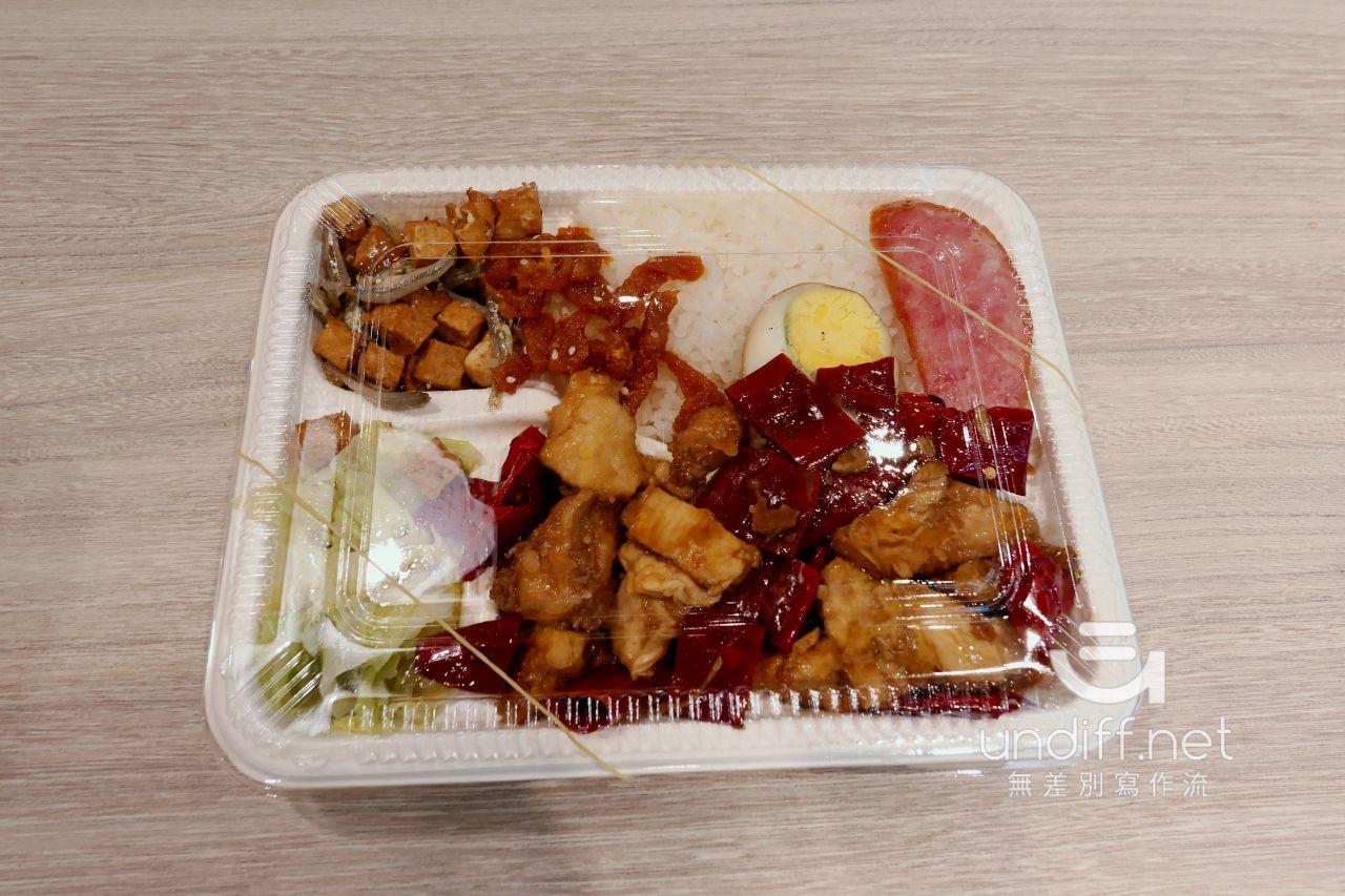【內湖 訂便當日記】江南餐館 4