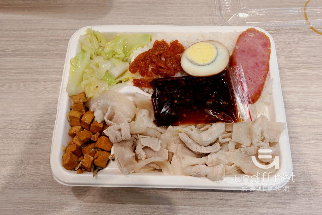 【內湖 訂便當日記】江南餐館 20