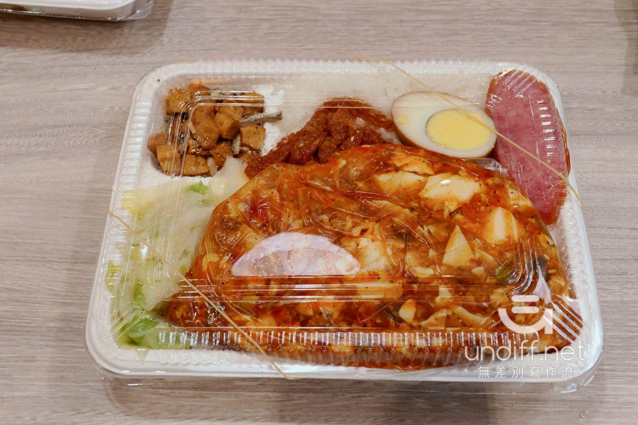 【內湖 訂便當日記】江南餐館 6