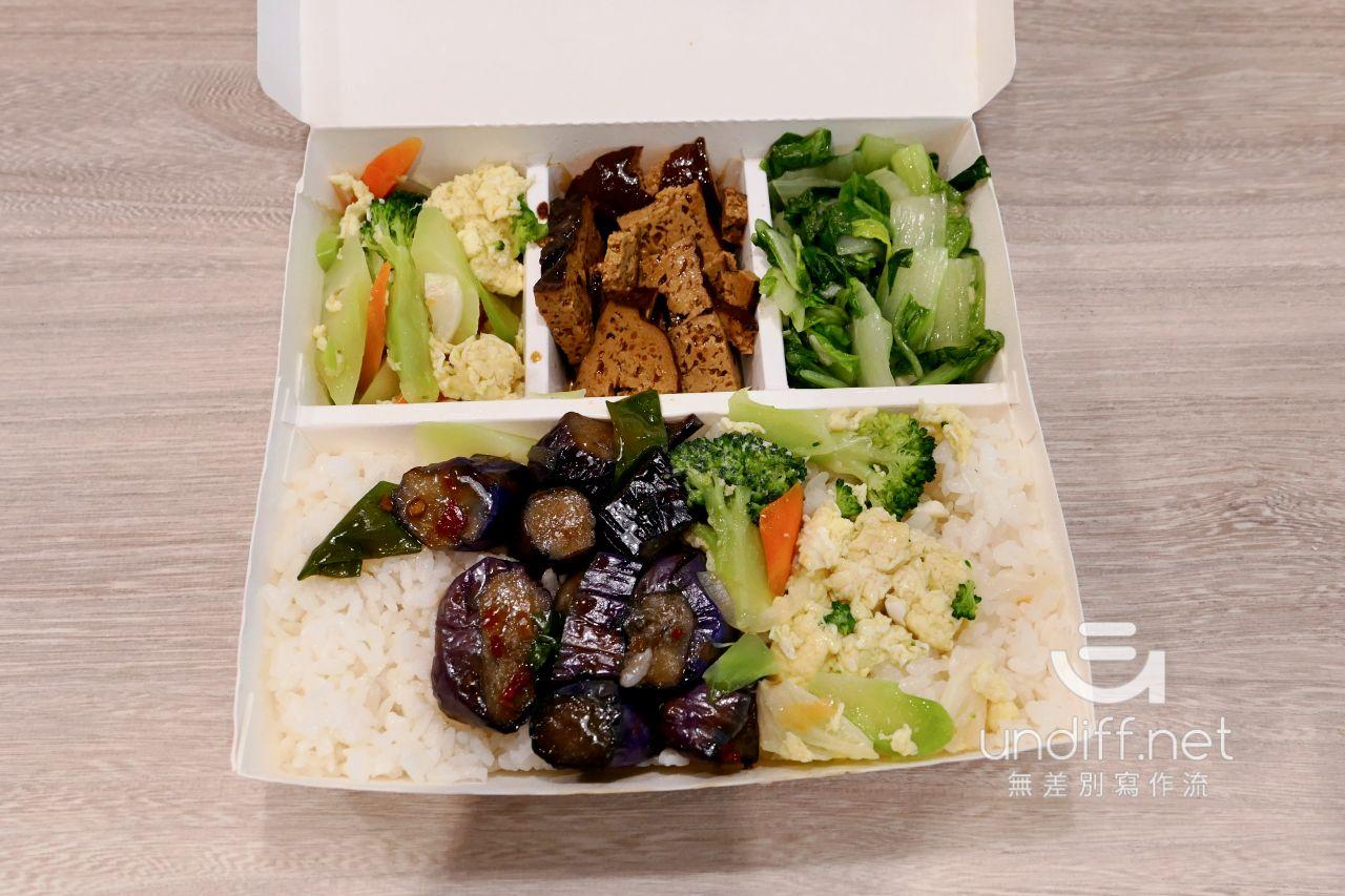 【內湖 訂便當日記】東記精緻盒餐 26