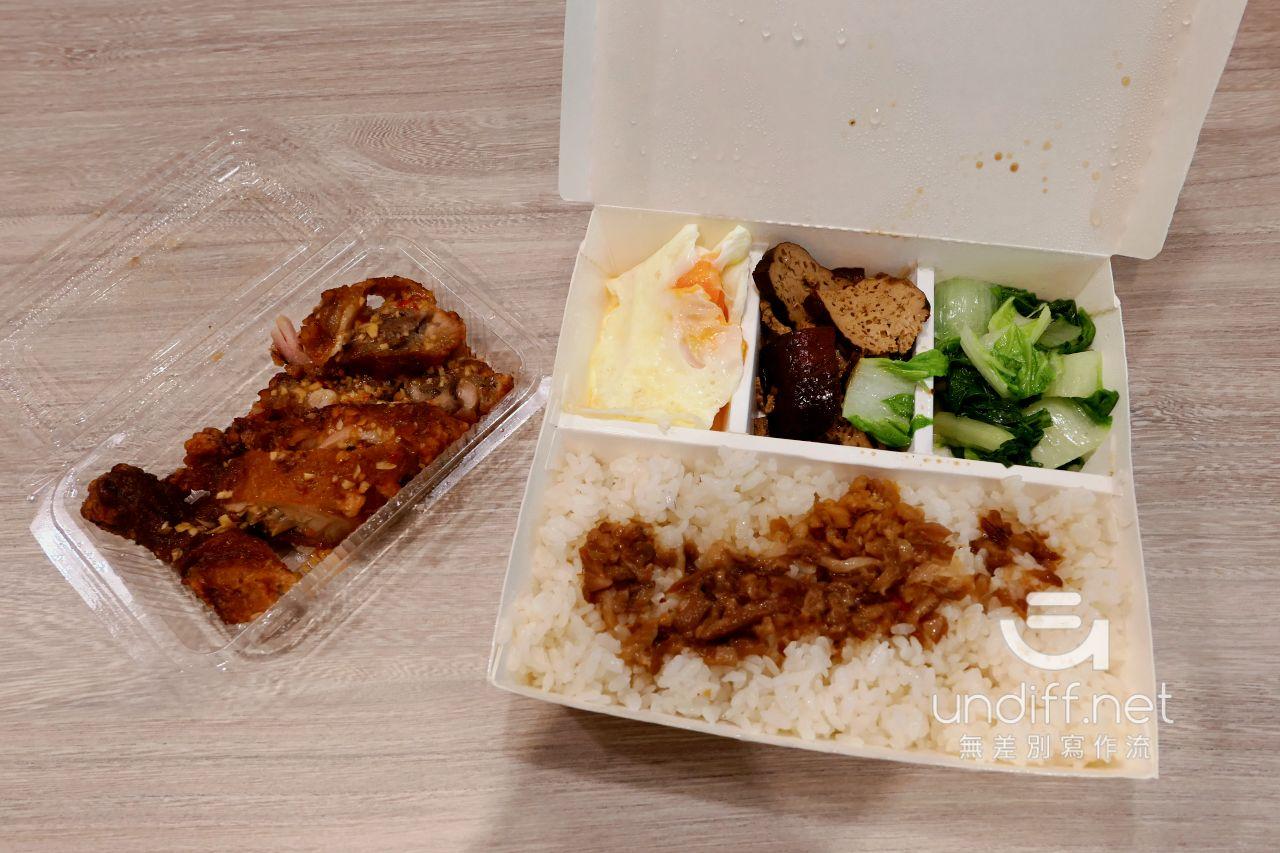 【內湖 訂便當日記】東記精緻盒餐 10