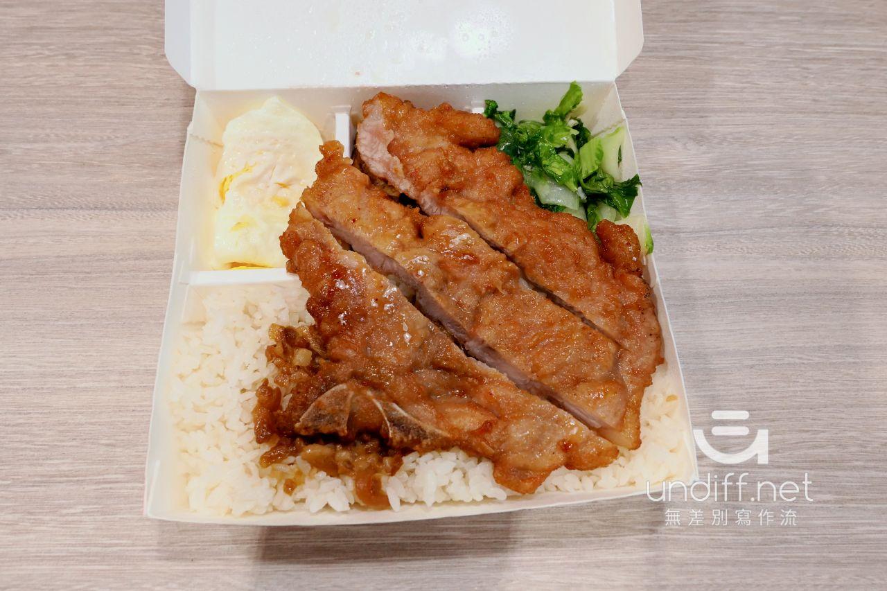 【內湖 訂便當日記】東記精緻盒餐 14