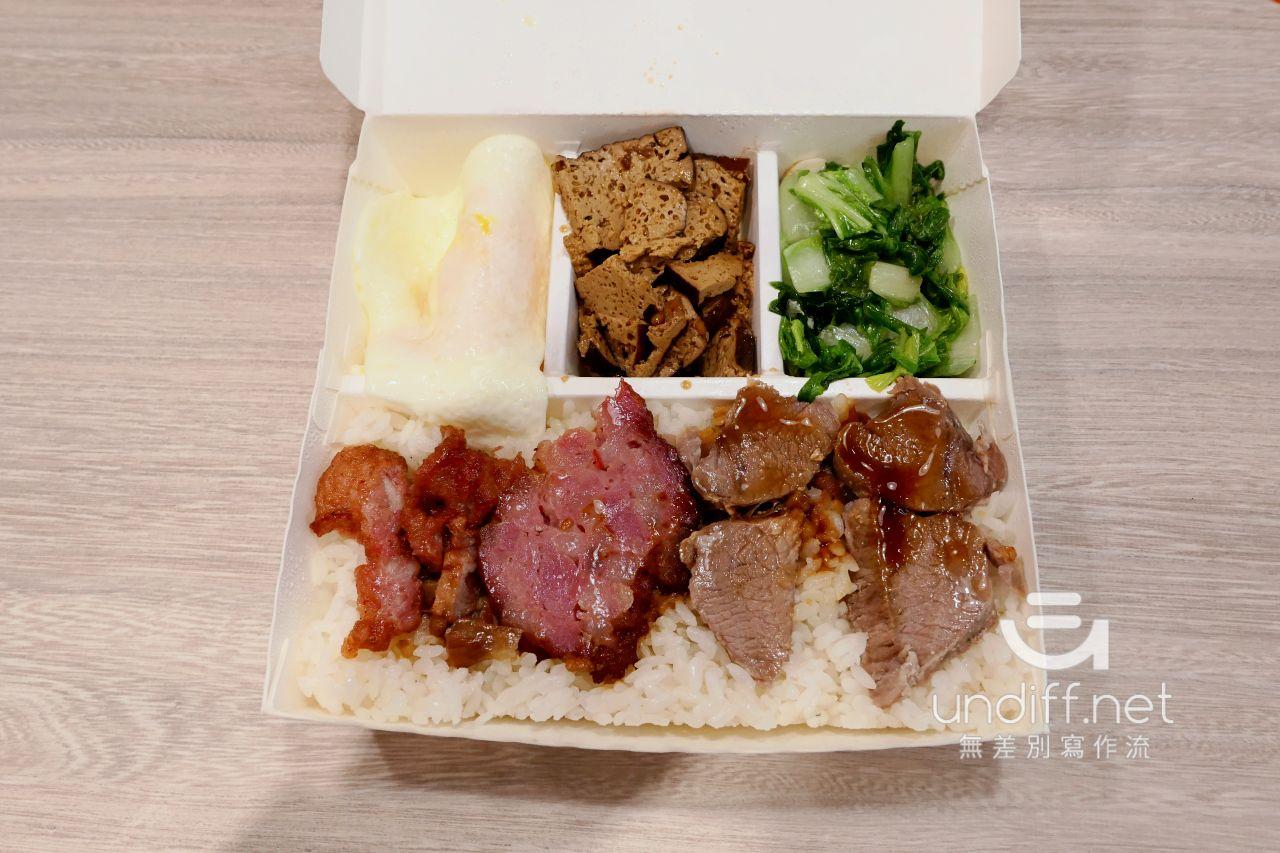 【內湖 訂便當日記】東記精緻盒餐 6