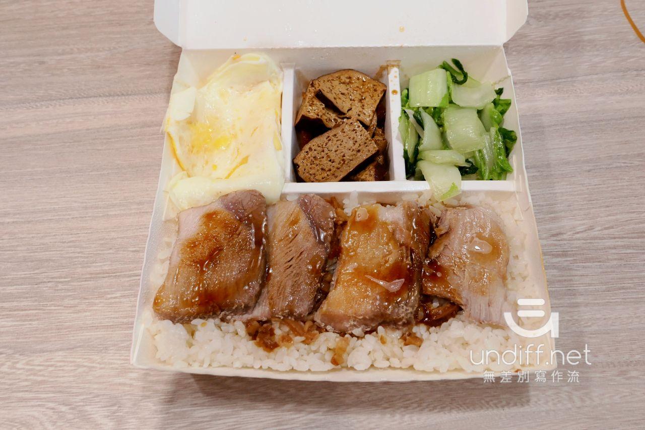 【內湖 訂便當日記】東記精緻盒餐 24