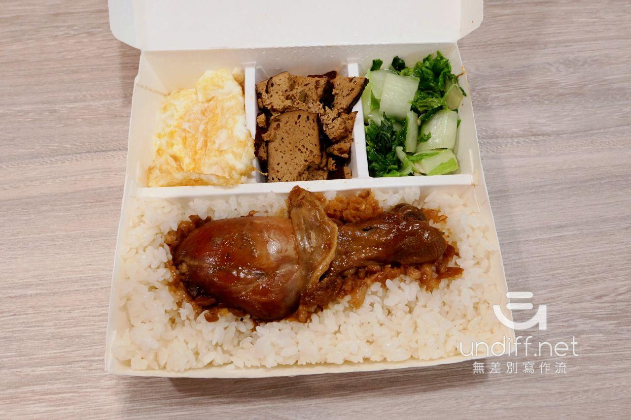 【內湖 訂便當日記】東記精緻盒餐 22
