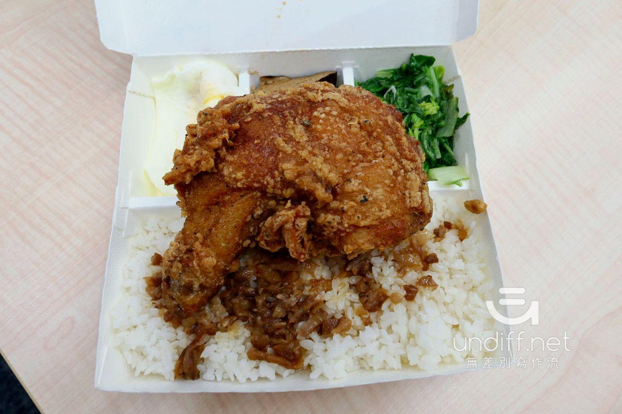 【內湖 訂便當日記】東記精緻盒餐 8
