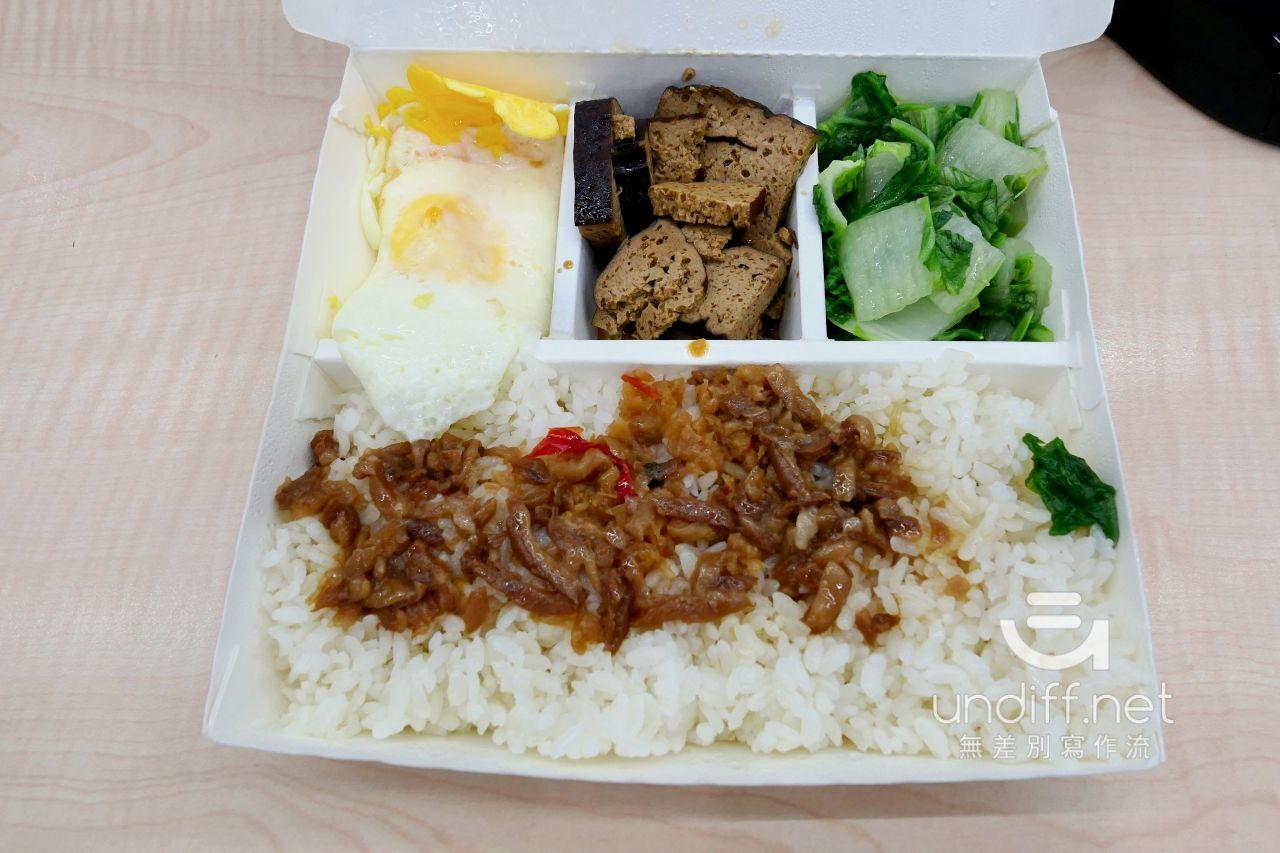 【內湖 訂便當日記】東記精緻盒餐 18