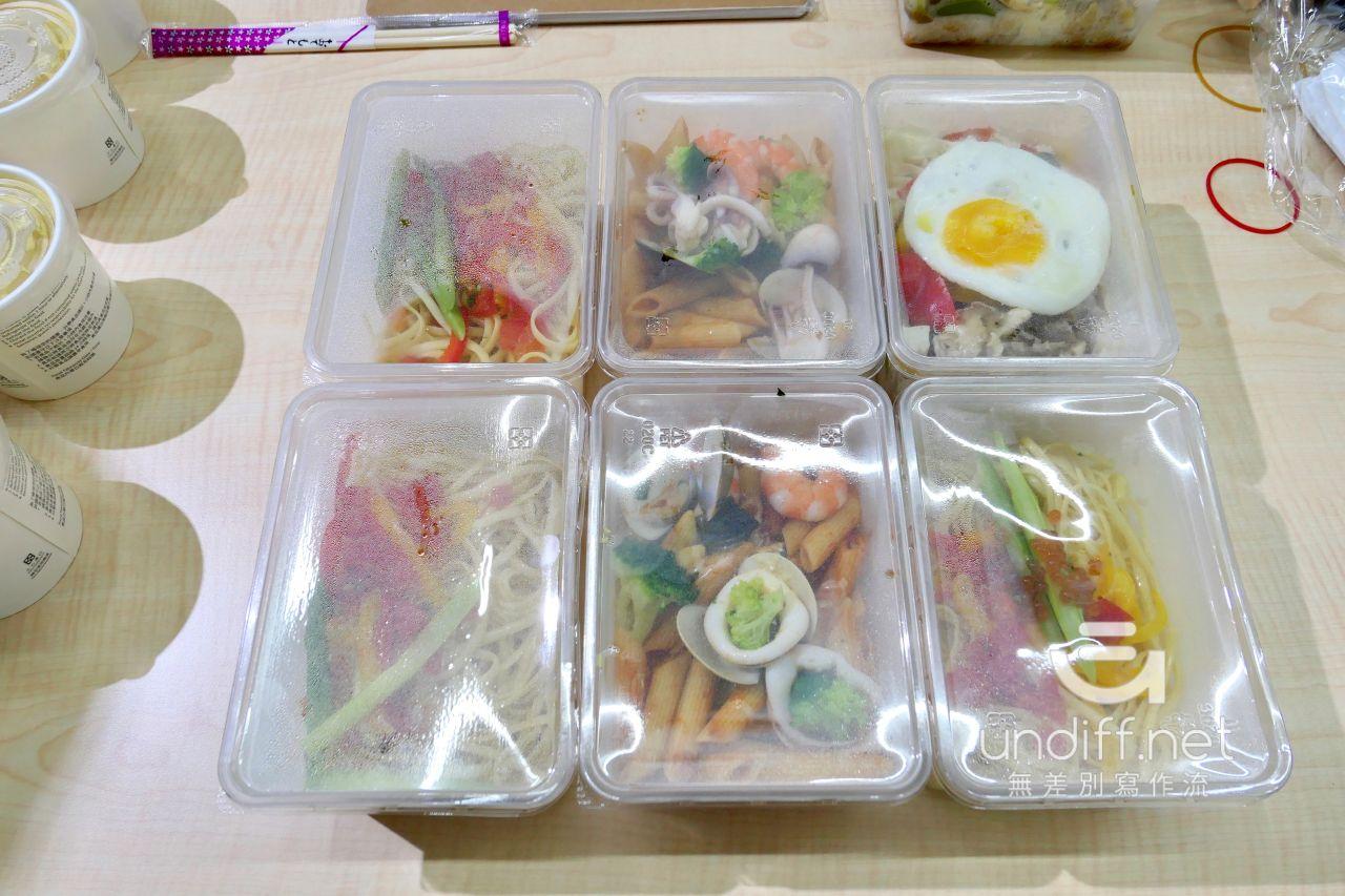 【台北便當】寒舍艾美酒店 》超高CP值百元商業午間餐盒 2