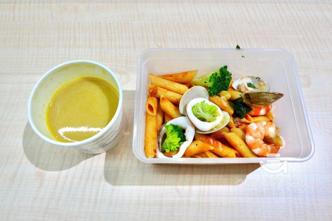 【台北便當】寒舍艾美酒店 》超高CP值百元商業午間餐盒 8