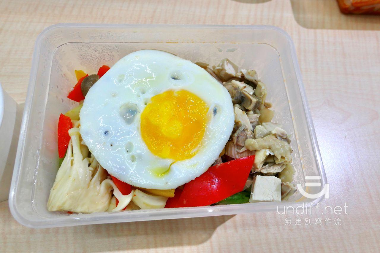 【台北便當】寒舍艾美酒店 》超高CP值百元商業午間餐盒 14