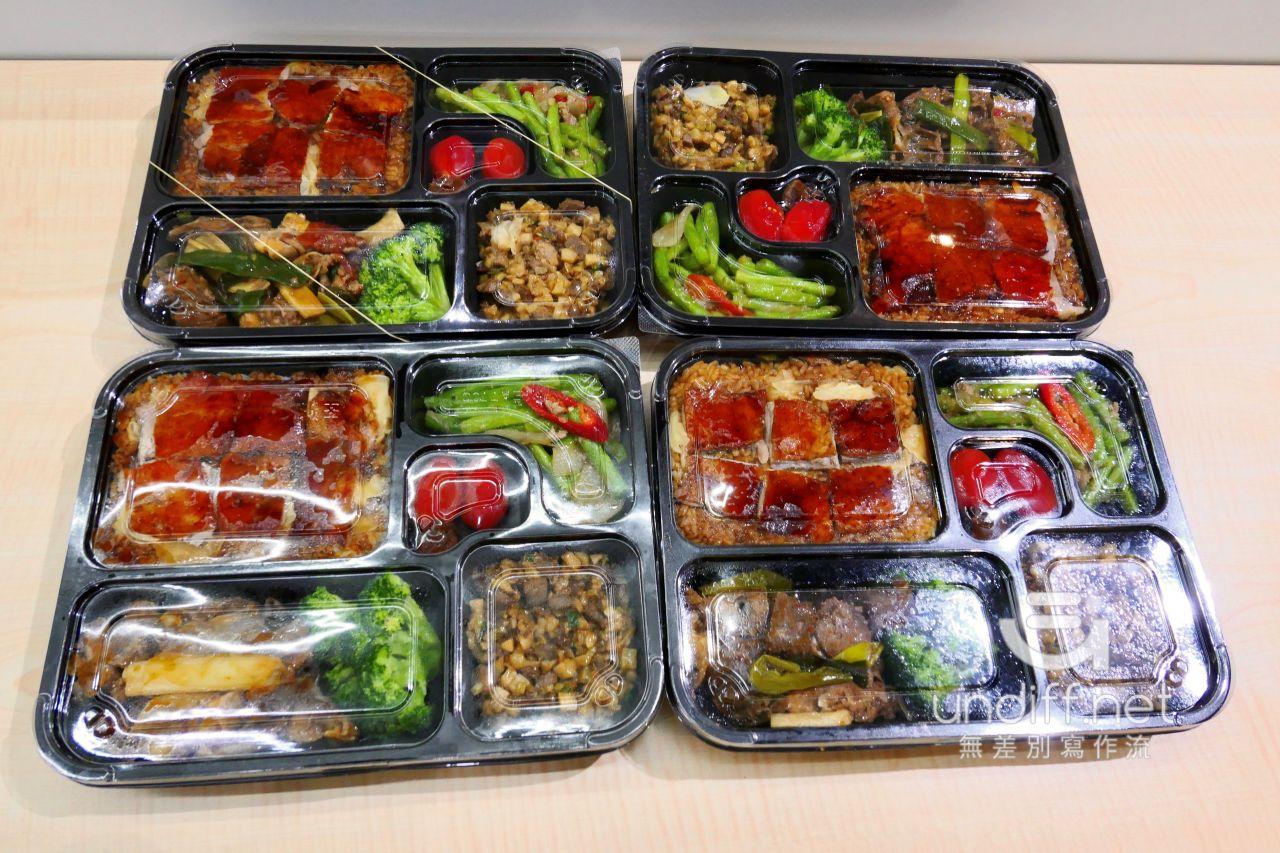 【台北便當】華泰飯店 鴨香寶餐盒 》199元飯店級烤鴨三吃便當 2