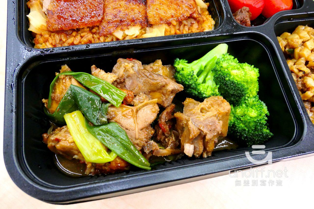 【台北便當】華泰飯店 鴨香寶餐盒 》199元飯店級烤鴨三吃便當 16