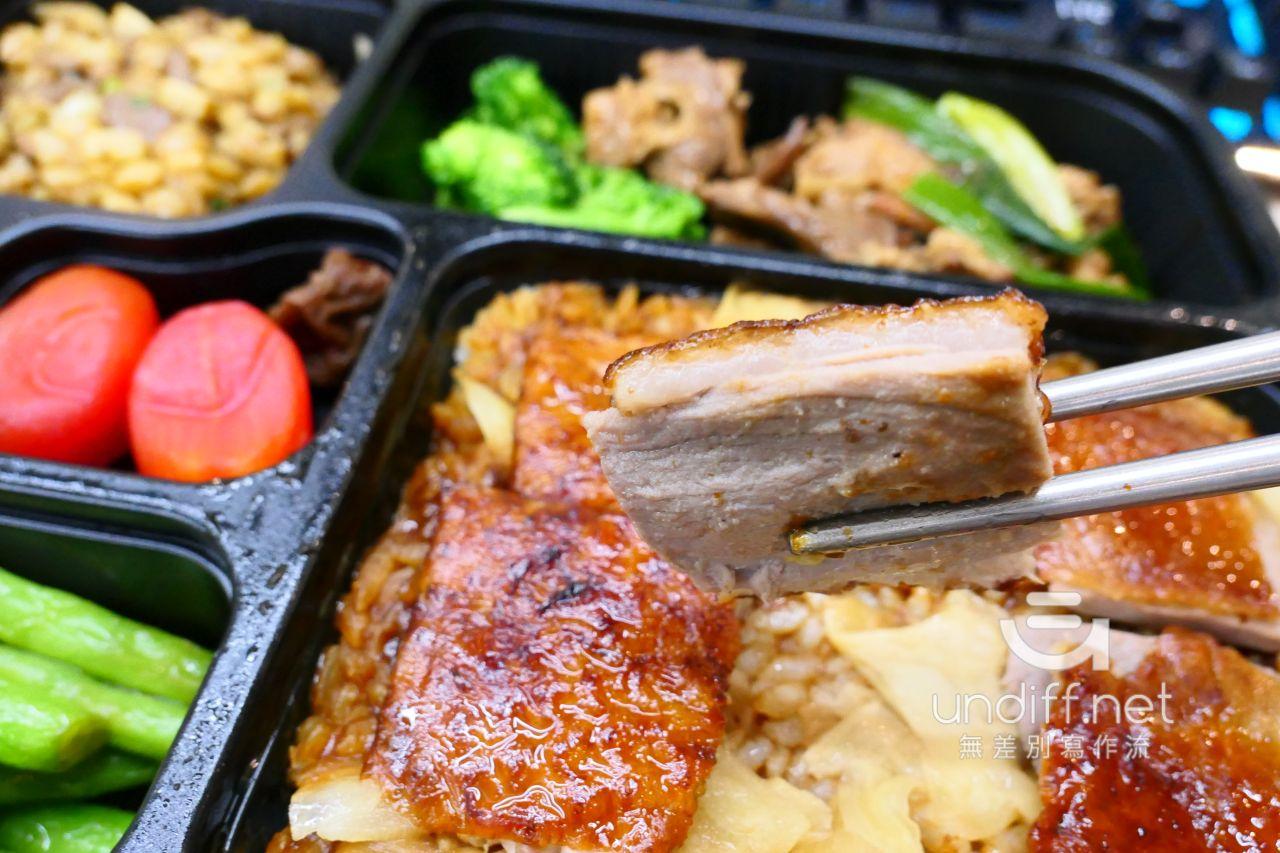 【台北便當】華泰飯店 鴨香寶餐盒 》199元飯店級烤鴨三吃便當 10