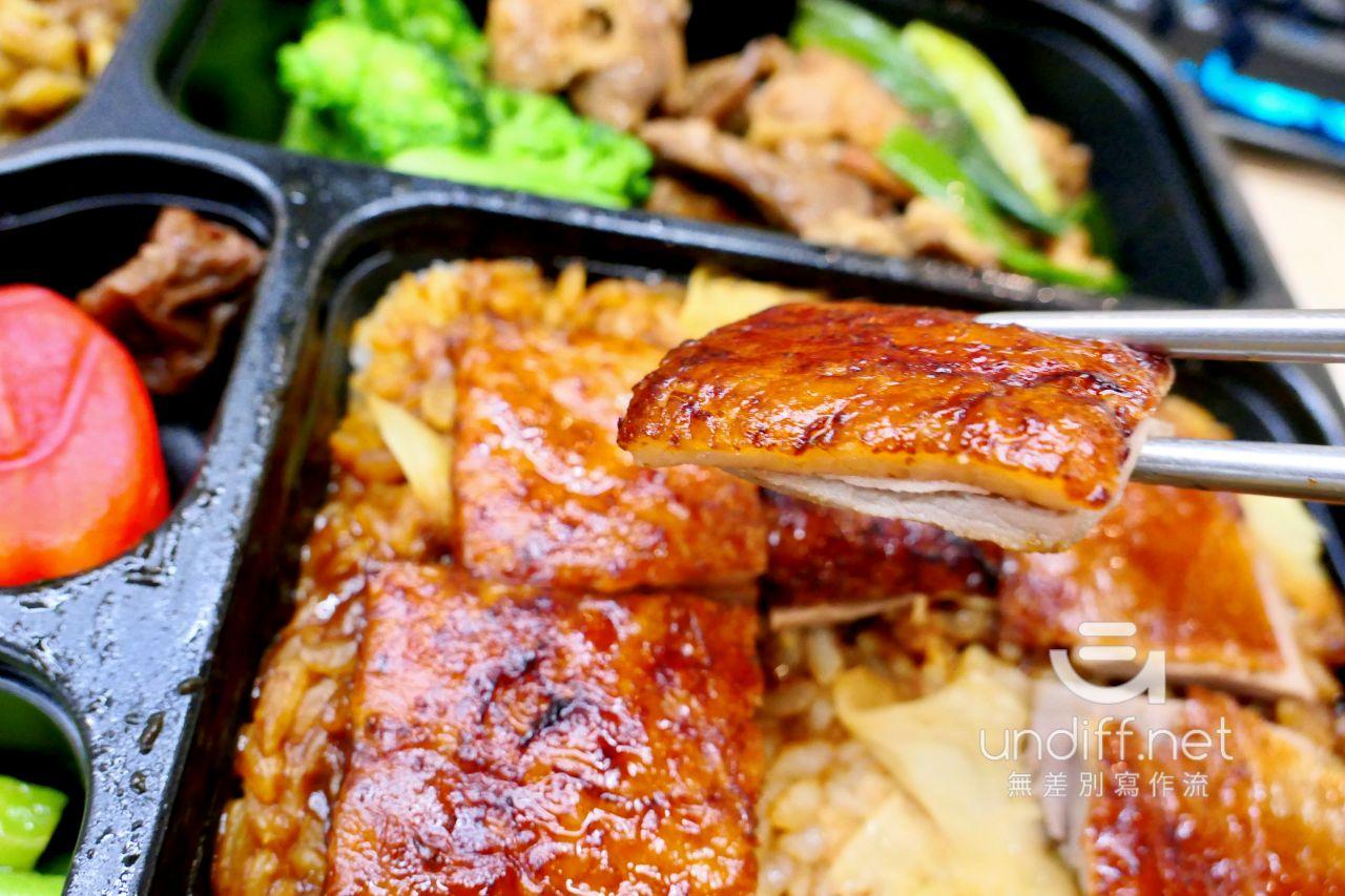 【台北便當】華泰飯店 鴨香寶餐盒 》199元飯店級烤鴨三吃便當 8