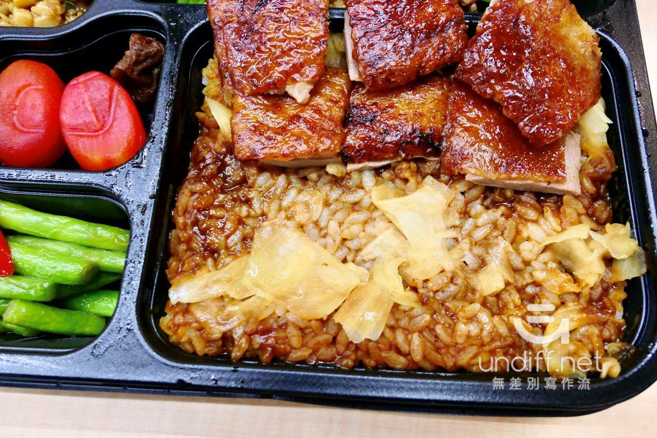 【台北便當】華泰飯店 鴨香寶餐盒 》199元飯店級烤鴨三吃便當 12